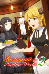 Restaurant to Another World