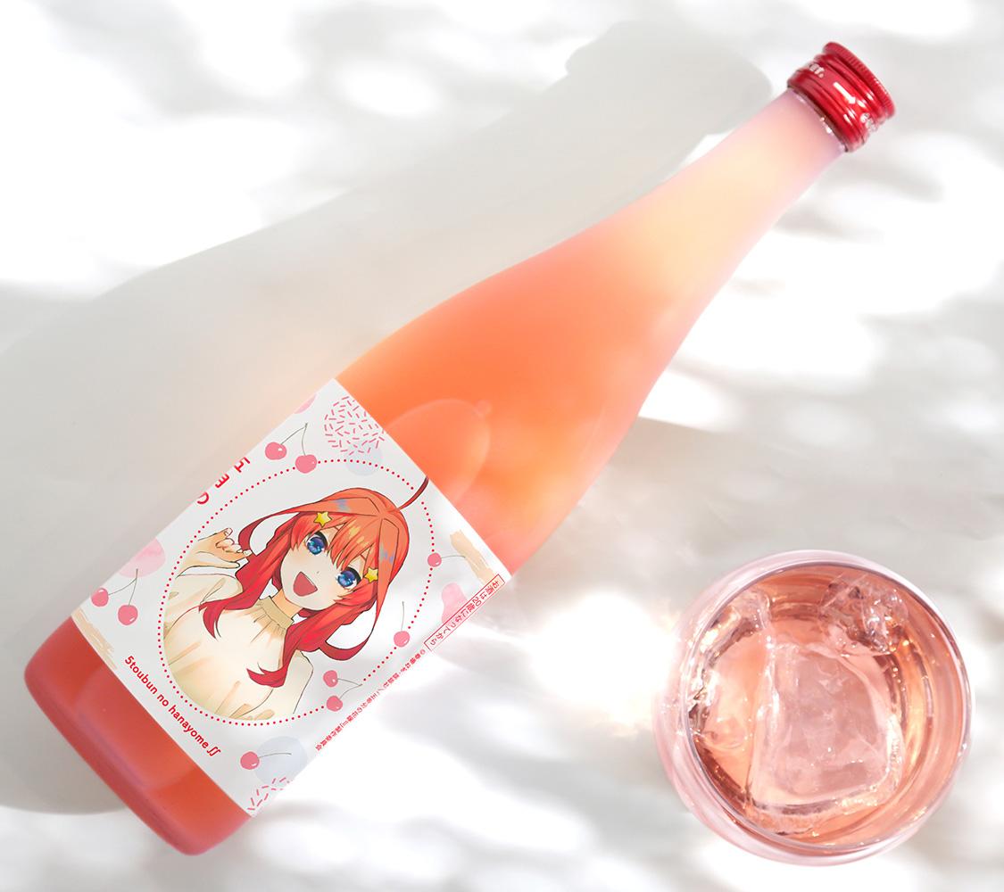 La bebida por excelencia de los quíntuples