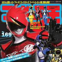 Crunchyroll meet the human identities of akihabaras power rangers yesterday we got a look at the hiknin sentai akibaranger unofficial task force akihabara rangers this years akihabara based second string m4hsunfo