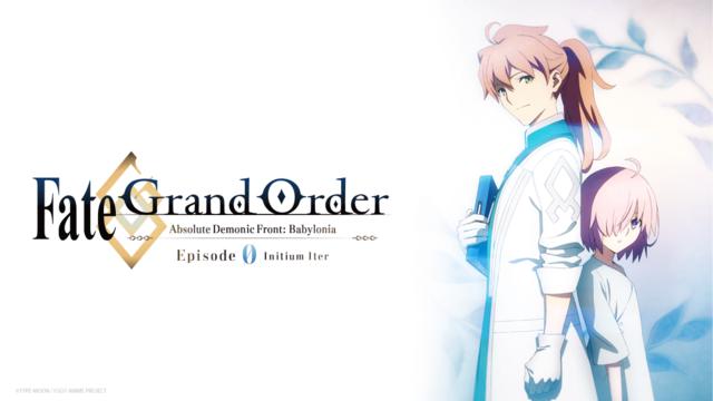 Crunchyroll - Crunchyroll Adds Fate/Grand Order Absolute