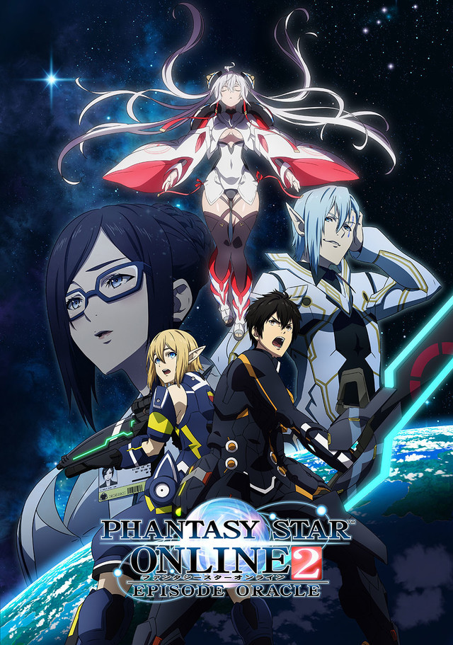A key visual featuring the main characters of Phantasy Star Online 2: Episode Oracle set against a background of deep-space with an Earth-like planet rising in the background.