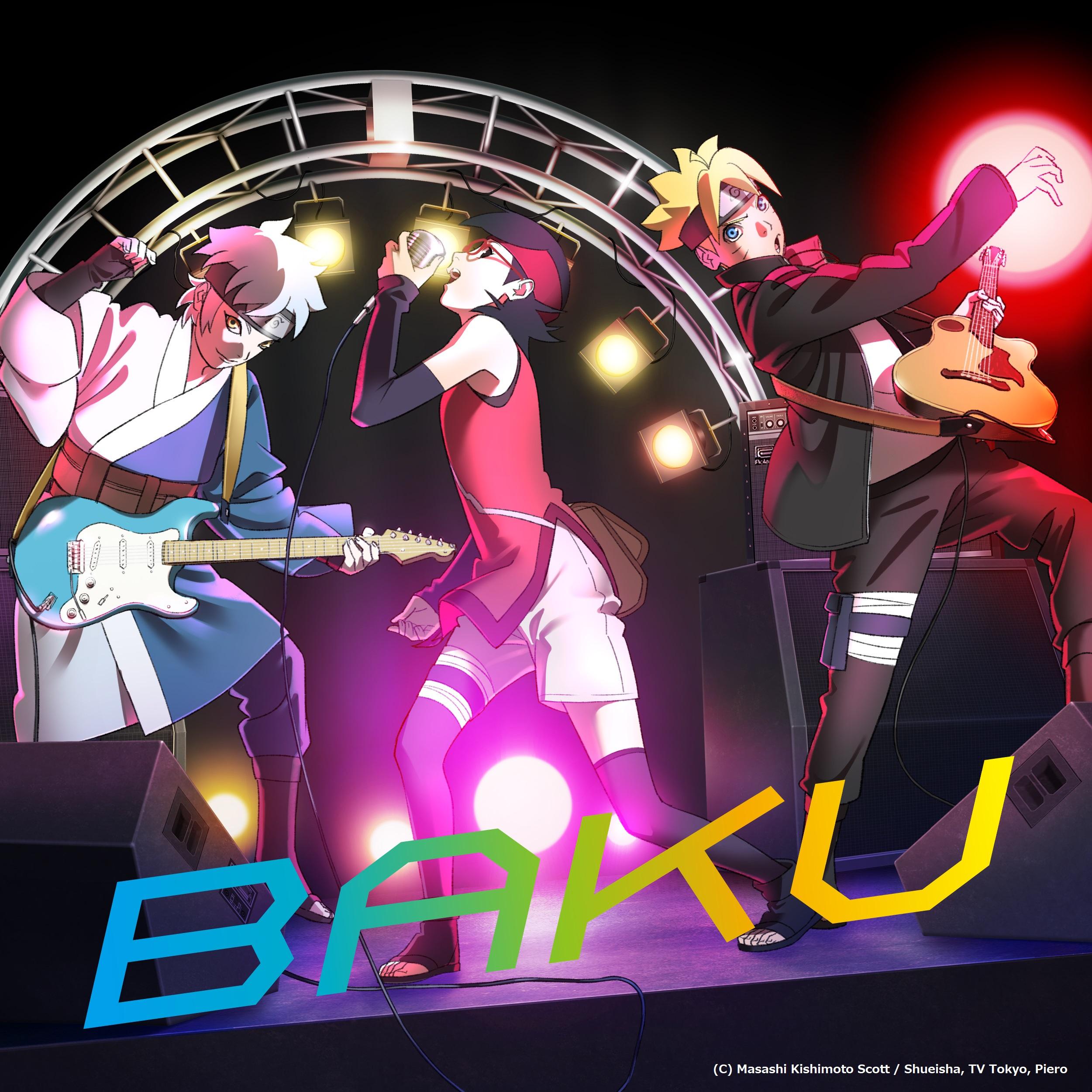 """BORUTO: NARUTO NEXT GENERATIONS """"BAKU"""" EP cover"""