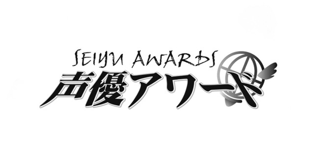 14th Annual Seiyu Awards