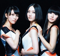 Crunchyroll - VIDEO: Preview of the new Perfume PV,