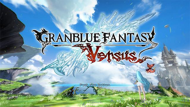 Granblue Versus Main Screen