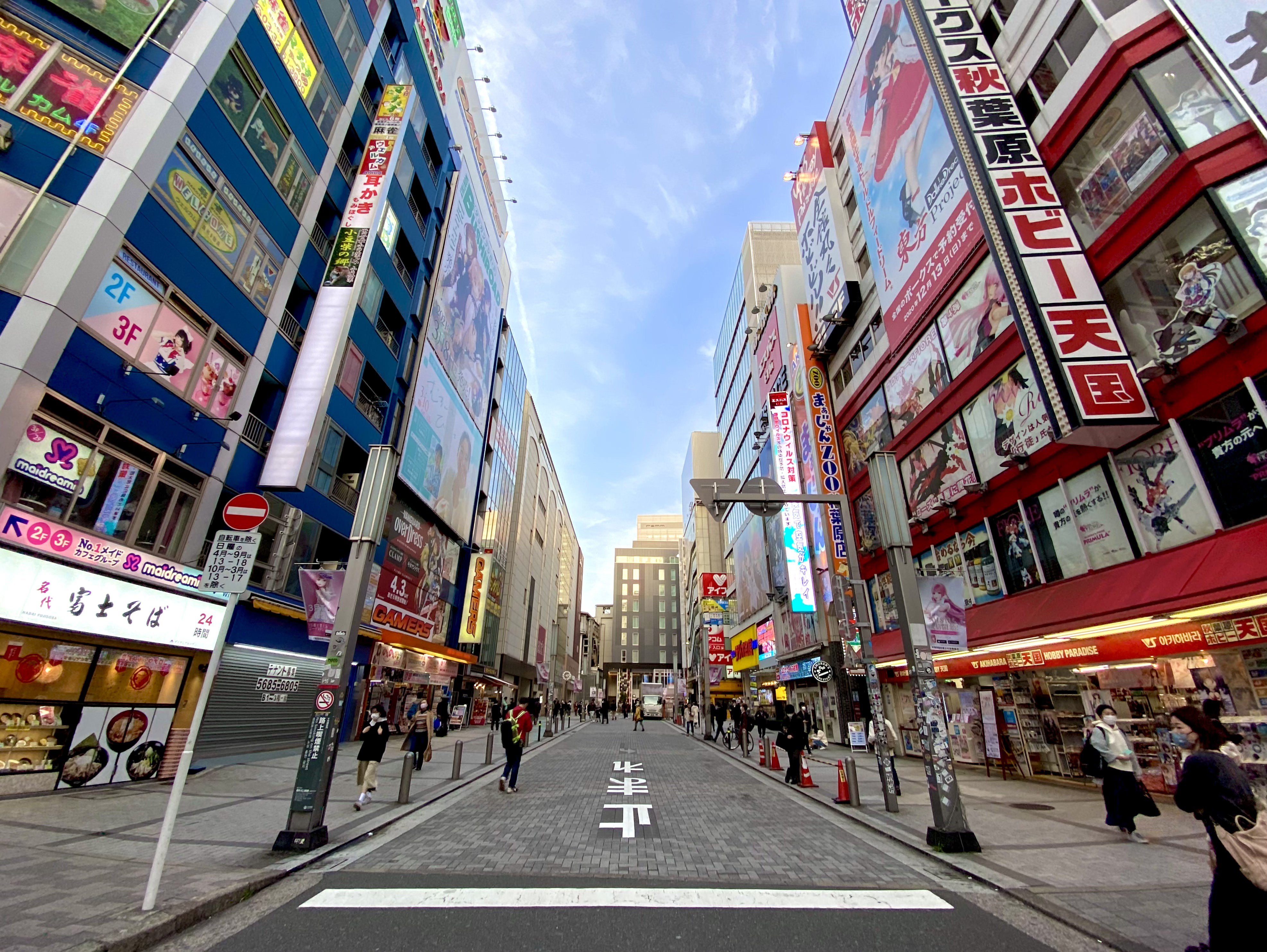 Akihabara el 17 de marzo de 2021 (foto: Daryl Harding)