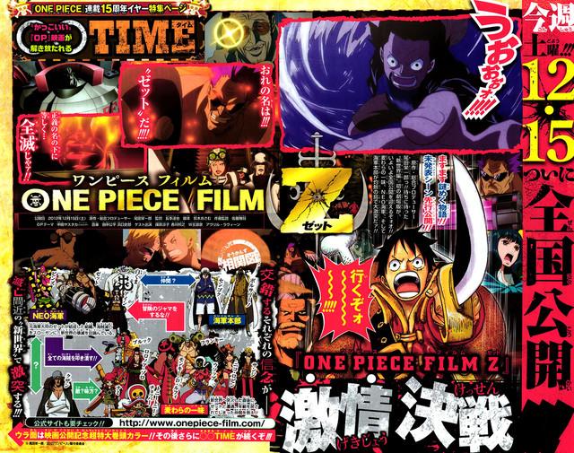 """Crunchyroll - Latest """"One Piece Film Z"""" Anime Movie Promo Blitz"""