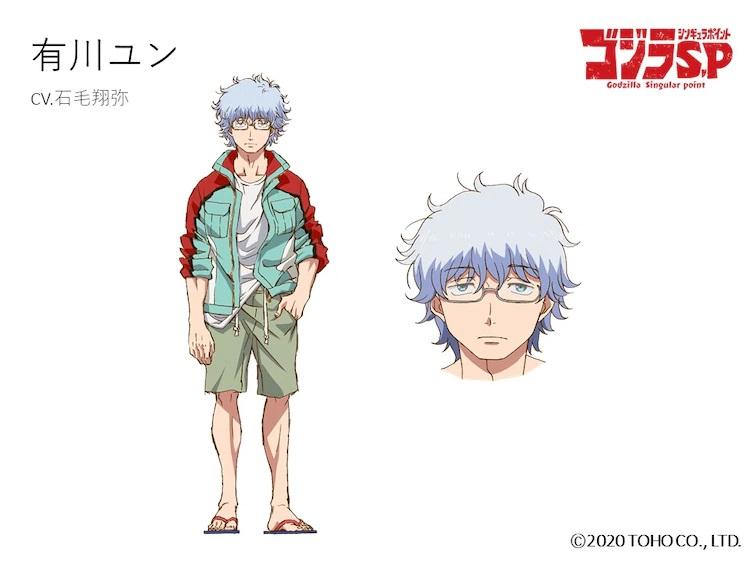 A character setting of Shun Arikawa, the hero of the upcoming Godzilla Singular Point TV anime.