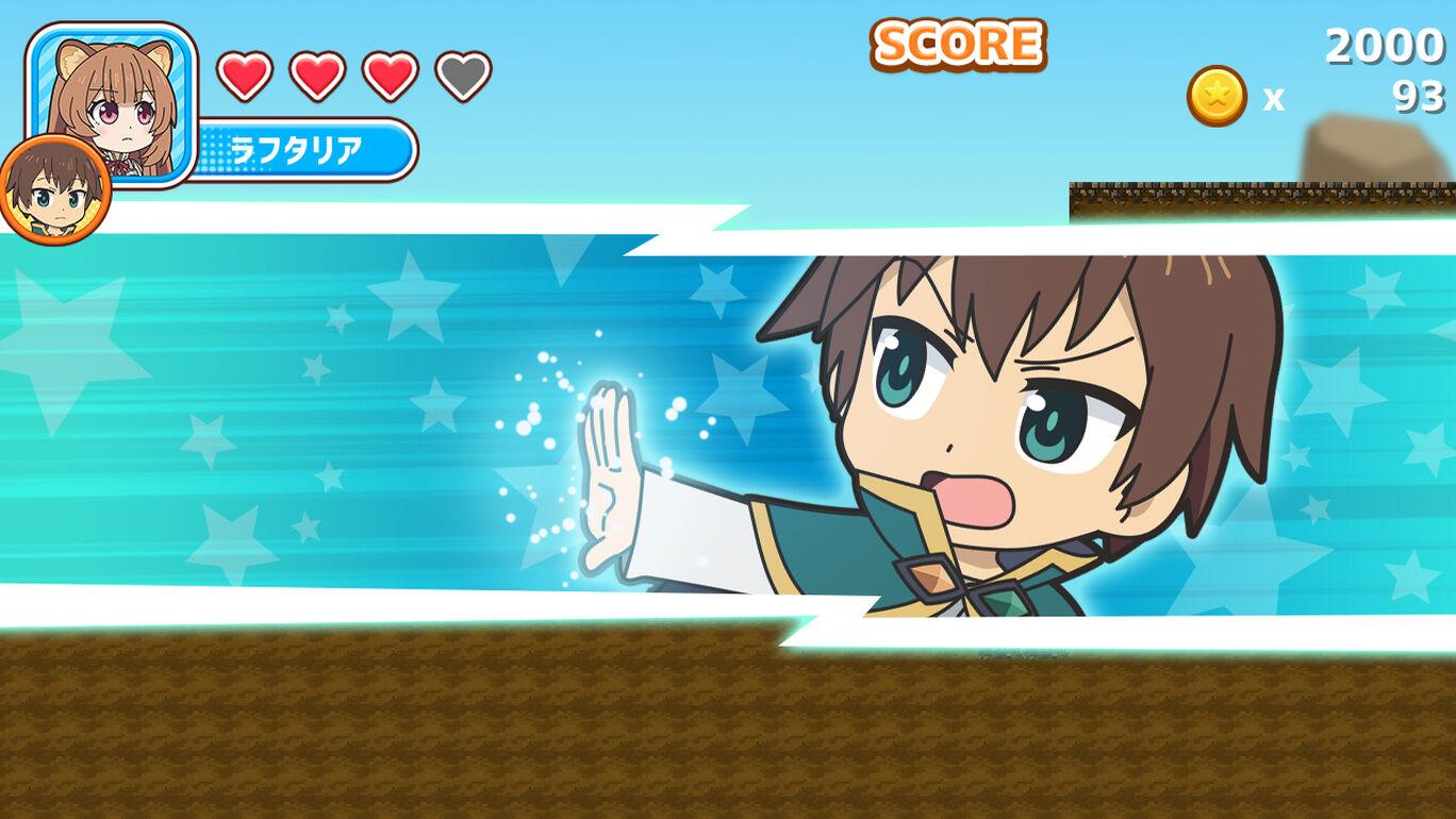 ¡Raphtalia invoca la habilidad de apoyo de Kazuma en una escena de la aventura del Cuarteto Isekai de la serie Maker!  Juego de acción para Nintendo Switch.