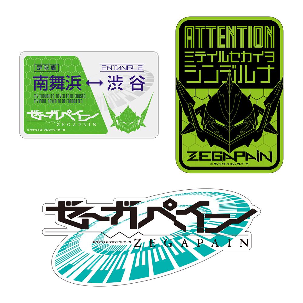 Zegapain x Galería de productos Hakaba