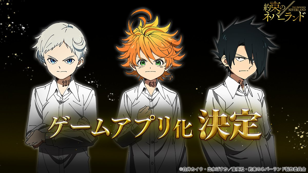 THE PROMISED NEVERLAND game