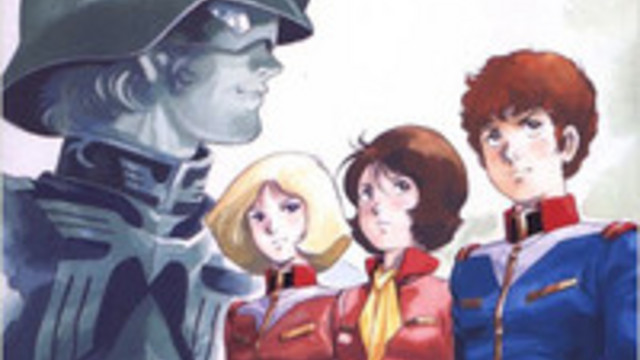 mobile suit gundam 0079 streaming