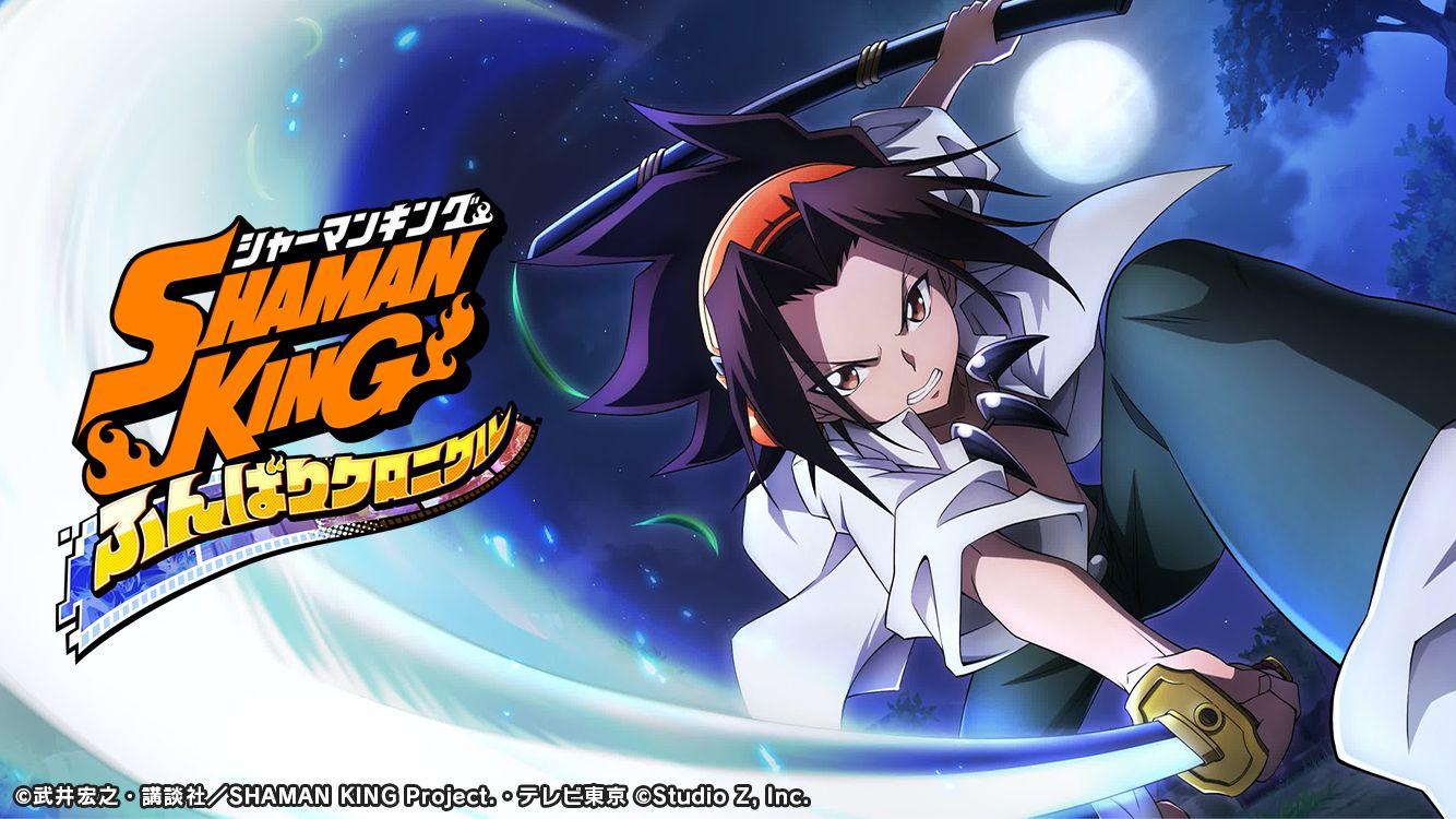 El nuevo anime de Shaman King se convertirá en un juego para dispositivos móviles y este arte clave es bastante bueno.  De todos modos, hasta ahora solo tenemos algunas capturas de pantalla con modelos 3D y algo de arte que proviene directamente del anime.