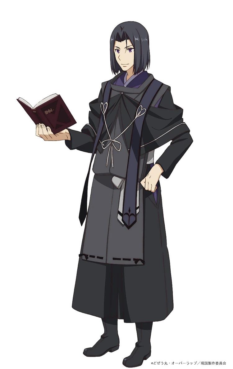 Un escenario de personajes de Hakuya Kuonmin, un asesor del próximo anime de televisión How a Realist Hero Rebuilt the Kingdom.  Hakuya aparece como un hombre joven con cabello largo y negro y ojos morados.  Viste túnicas oscuras de erudito y sostiene un libro abierto en su mano derecha.