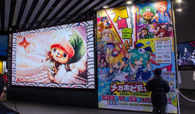 Mega Hobby Expo