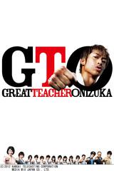 Free Drama Streaming Online - Watch on Crunchyroll