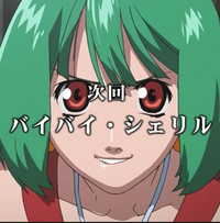 Crunchyroll Poll Top 7 Female Anime Characters With Green Hair