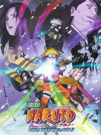 Naruto: Dai Katsugeki!! Yuki Hime Shinobu Houjou Dattebayo!