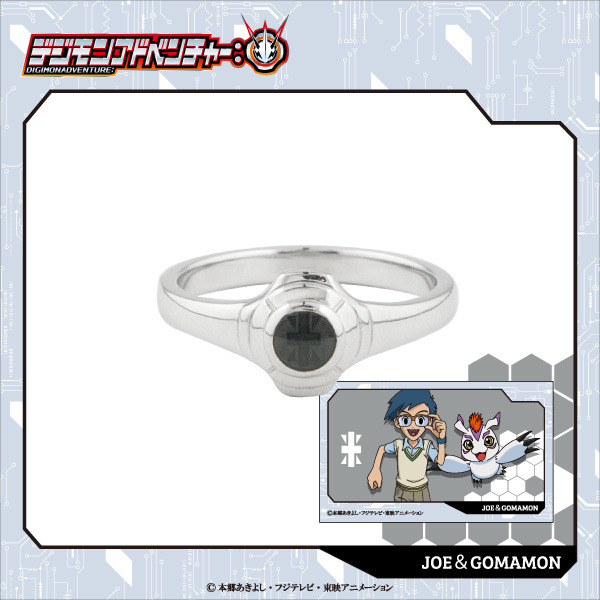 Joe & Gomamon ring (black)