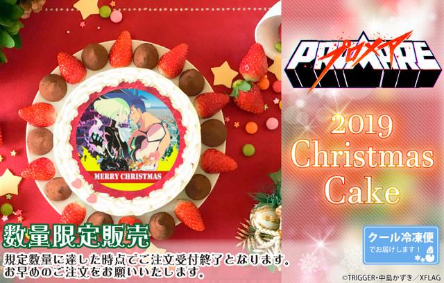 PROMARE Christmas cakes