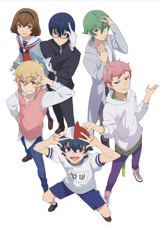 """A key visual featuring the main cast of Chubyo-Gekihatsu Boy: one ordinary girl and five boys with severe """"middle school syndrome""""."""