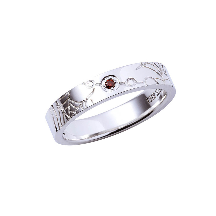 Demon Slayer Ring (Rui)