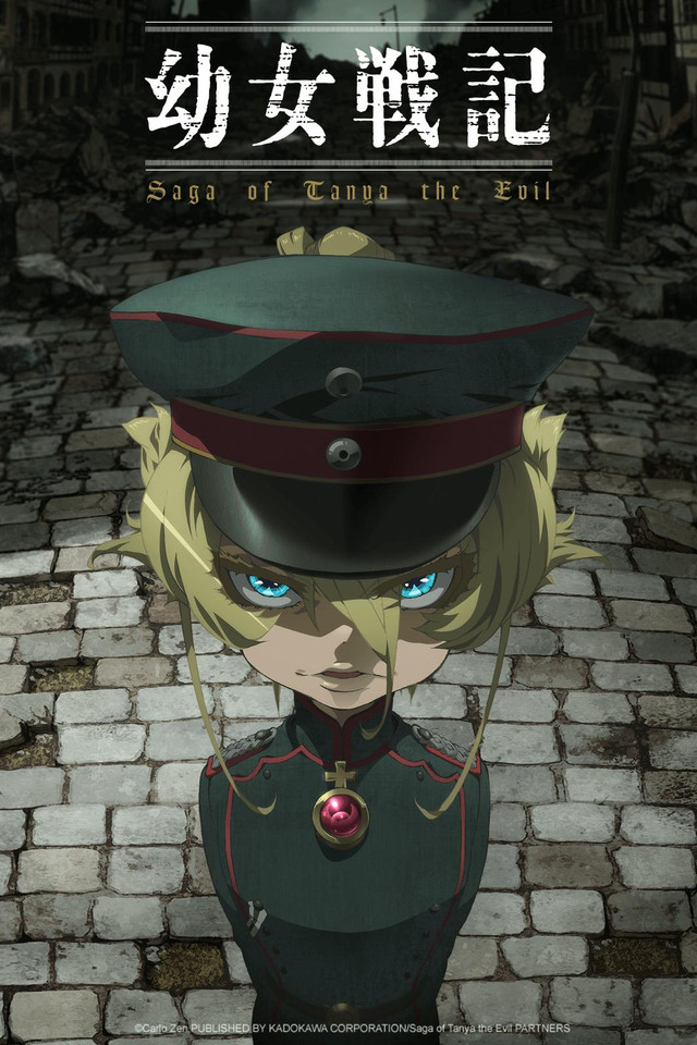 Image result for saga of tanya the evil