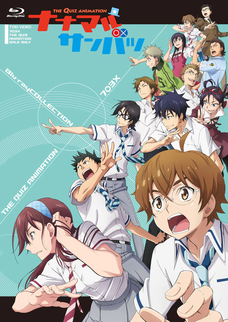Fastest Finger First Blu-ray cover