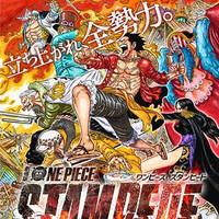 Crunchyroll - Japan Box Office: ONE PIECE STAMPEDE Dominates