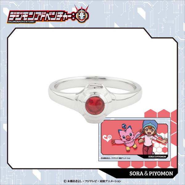 Sora & Piyomon ring (red)