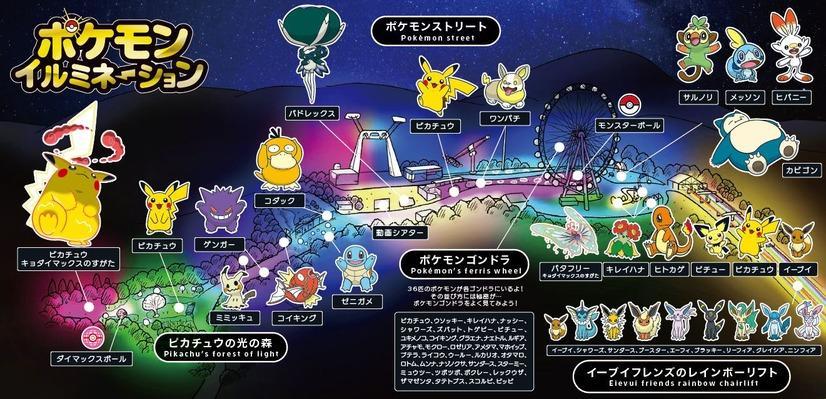 Pokémon Illumination Map