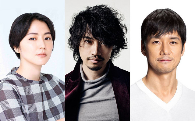 Actors Masami Nagasawa, Takumi Saito, and Hidetoshi Nishijima star in the newly announced SHIN ULTRAMAN film.