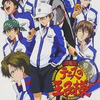 2005 Film Futari No Samurai The First Game December 2017 And 2011 Eikoku Shiki Teikyu Jo Kessen February 2018 Prince Of Tennis Anime