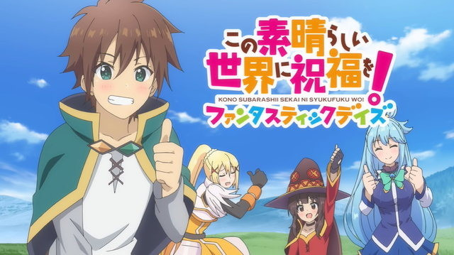 A promotional image for the KONOSUBA: Fantastic Days smart phone game, featuring Kazuma, Darkness, Megumin, and Aqua all flashing a hearty thumbs-up.