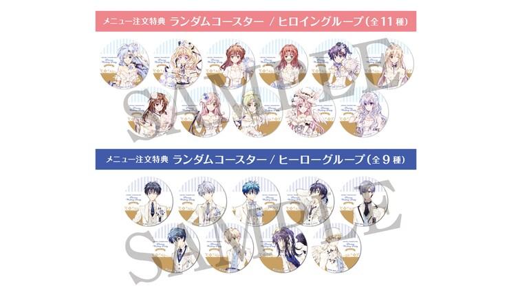 Arina Tanemura coasters