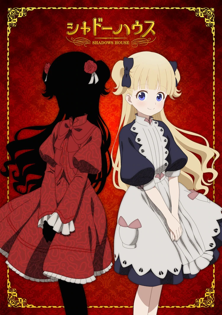 """A new character visual for the upcoming Shadows House TV anime, featuring the main characters Kate Shadow and her """"living doll"""" attendant, Emilyko."""