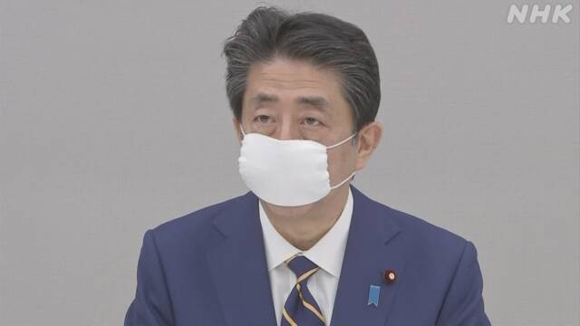 Abe formally announcing the State of Emergency