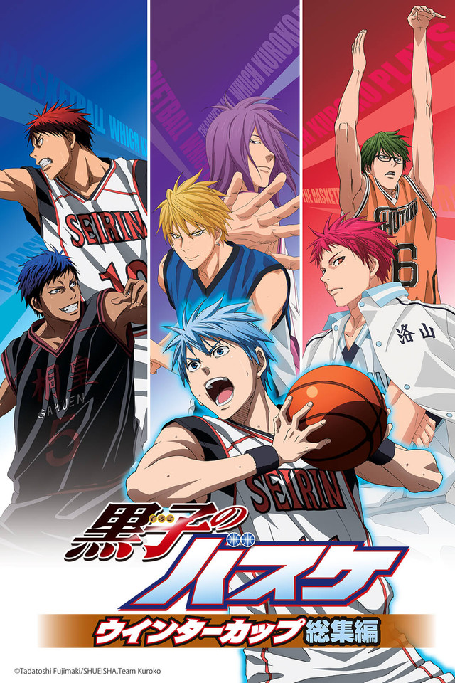 Crunchyroll forum kurokos basketball movie winter cup crunchyroll forum kurokos basketball movie winter cup highlights shadow and light launches on crunchyroll voltagebd Image collections
