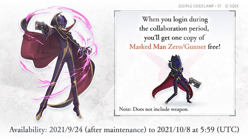 Masked Man Zero/Gunner