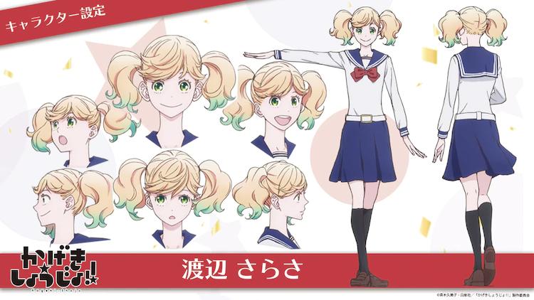 Configuración de caracteres de Sarasa Watanabe