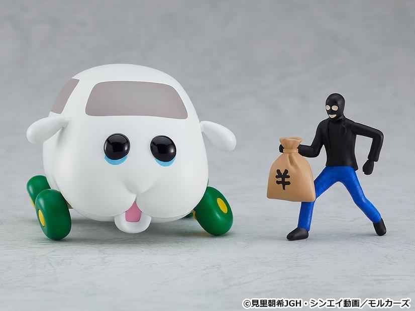 Shiromo and Bank Robber