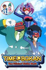 One-Punch Man - Watch on Crunchyroll