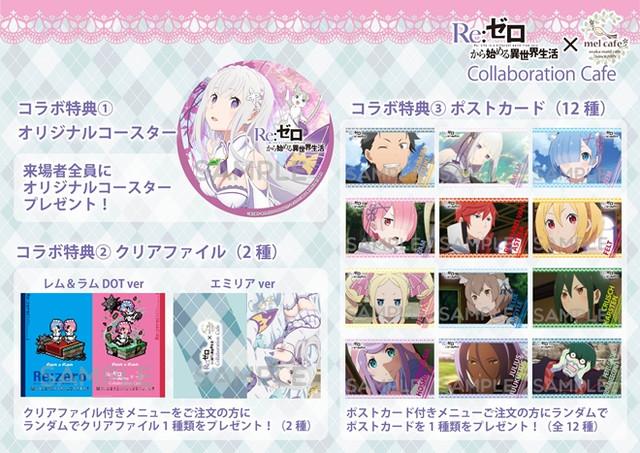 c16cc5f38655ef8180c4775c6e9ac6dc1476515145 full Re:ZERO  Starting Life in Another World Maid Cafe chính thức được khai trương ở Osaka