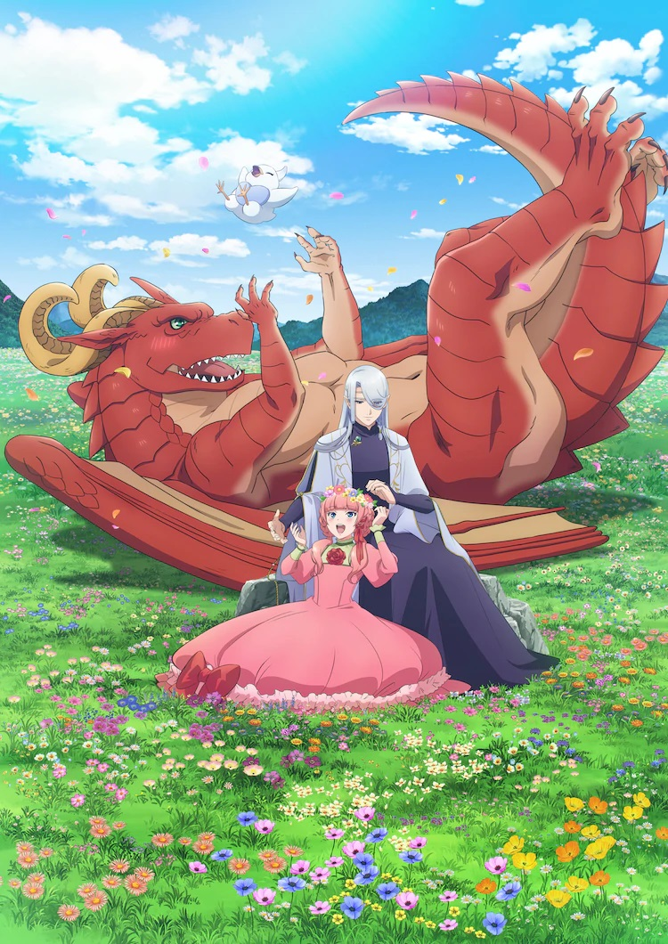 A new key visual for the upcoming Dragon Goes House-Hunting TV anime, featuring the main characters frolicking in a flower-filled field.
