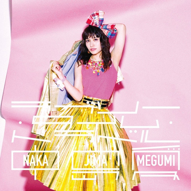 Lovely Time Travel