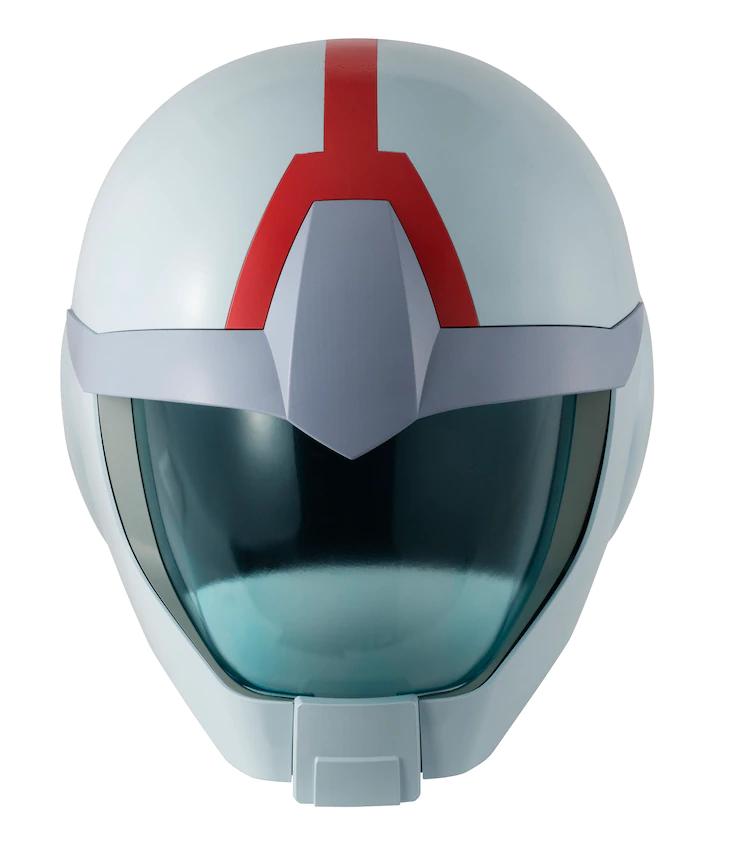 Helmet from slightly above