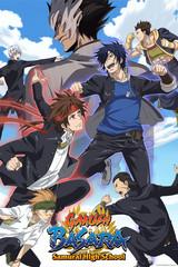 Gakuen Basara: Samurai High School