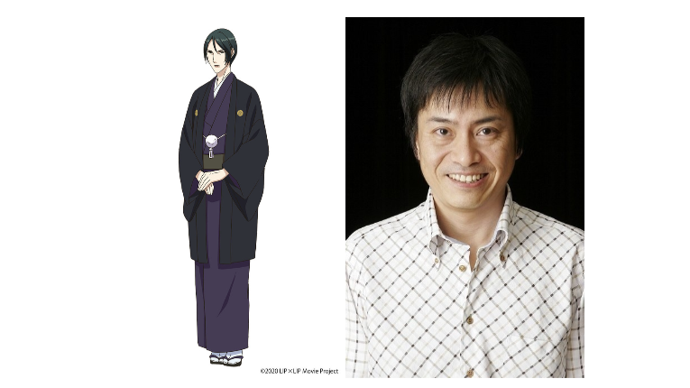 Tamagoro Someya / Hirokai Hirata