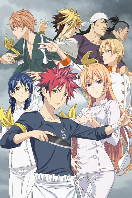 Food Wars! The Fourth Plate