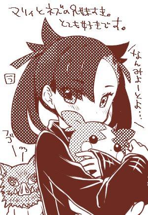 Ume Aoki